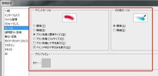 kiji05_04.png